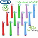 Oral-B Replacement Kids Toothbrush Heads x 12 for oral B D4510 D12013 D12013W D12523 D17525 D18 D19523 D19545 D20523 D20545 OC18 OC20 D8011 D9525 D9511 D25 D30 D32  D12, D8, D4X, D4, D17, D8011