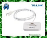 TP-Link Universal USB Cradle - USB 2.0 Port, 1.5m Cable & Cap Holder
