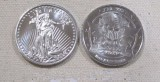 NMS 1/2 Ounce Nickel Round - 2012 Saint Gaudens