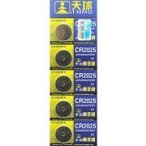 5 x High Quality Lithium CR2025 Coin Cell 3V 210mAh Battery