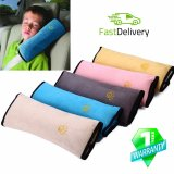 Seat Belt Kids Baby Pillow Car Safety Travel Head Shoulder Cushion Pad Harness Protection(BLUE)